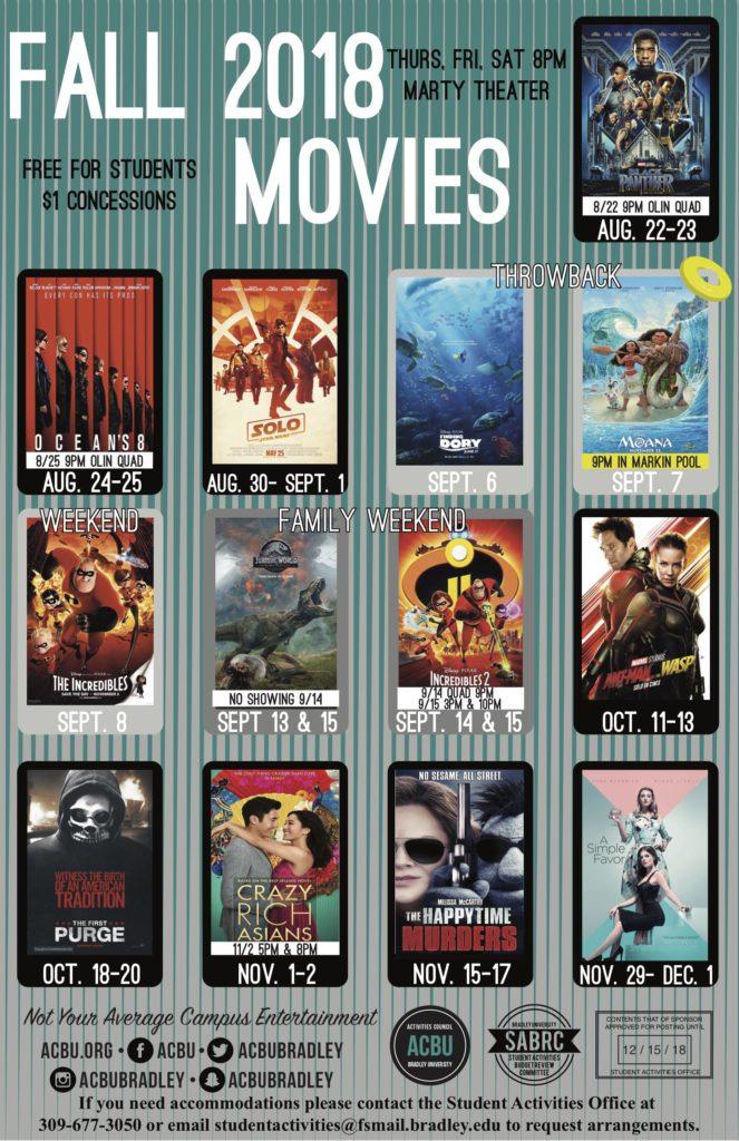 Fall 2018 cinema poster